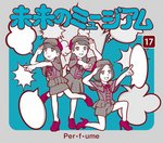 news_large_Perfume_mirainomuseum_lim.jpg