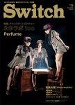 news_large_switch_perfume.jpg