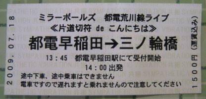 DSC012740001(1).jpg