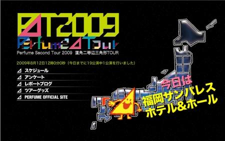 p2T20090812s.jpg